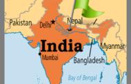 ভারতের তেলেঙ্গানায় বন্দুকযুদ্ধে ১০ মাওবাদী নিহত