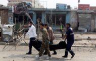 আফগানিস্তানে বিস্ফোরণে ২ জঙ্গি নিহত