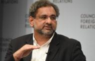 আফগানিস্তান সফরে যাচ্ছেন পাকিস্তানের প্রধানমন্ত্রী
