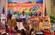 ওয়াশিংটনে বাংলা নববর্ষ উদযাপন