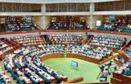 আজ শুরু হচ্ছে দশম জাতীয় সংসদের ২০তম অধিবেশন