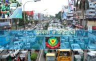 ঢাকা মহানগরীতে ট্রাফিক আইন অমান্য করায় ২৫৪০ টি মামলা