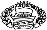 অতিরিক্ত পুলিশ সুপার পদমর্যাদার ১৭ কর্মকর্তার বদলি