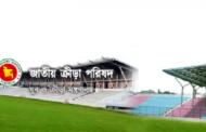 দেশব্যাপী শেখ রাসেল মিনি স্টেডিয়াম নির্মাণের উদ্যোগ নিয়েছে সরকার