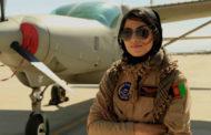 আফগান নারী পাইলটকে আশ্রয় দিয়েছে যুক্তরাষ্ট্র