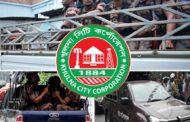 মঙ্গলবার কেসিসি নির্বাচন: নিরাপত্তার চাদরে খুলনা