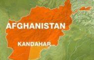 আফগানিস্তানে স্টেডিয়ামে সিরিজ বোমা হামলায় নিহত ৮