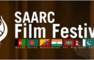 বাংলাদেশের পাঁচটি ছবি অংশ নেবে সার্ক চলচ্চিত্র উৎসবে