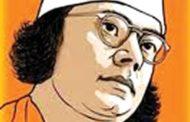 আগামীকাল জাতীয় কবি কাজী নজরুল ইসলামের ১১৯ তম জন্মবার্ষিকী