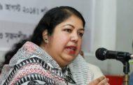 ই-কমার্স নব দিগন্ত উন্মোচন করেছে: স্পিকার