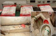 ডিএমপি'র ভেজাল বিরোধী অভিযান: দুই লক্ষ টাকা জরিমানা ও ১২৫ মন নুডুলস্ জব্দ