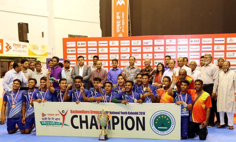 আইজিপি কাপ জাতীয় যুব কাবাডি প্রতিযোগিতা: চ্যাম্পিয়ন মৌলভীবাজার জেলা
