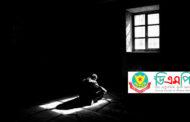 ধোলাইপাড়ে স্বর্ণের দোকানে বন্ধুকে হত্যা: রহস্য উৎঘাটনসহ গ্রেফতার এক