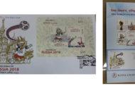 বিশ্বকাপ উপলক্ষে স্মারক ডাকটিকিট প্রকাশ
