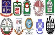 পাবলিক বিশ্ববিদ্যালয়গুলোর ভর্তি পরীক্ষার সময়সূচি ঘোষণা