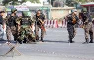 আফগানিস্তানে মসজিদে গুলি, ৪ জন নিহত