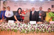 বরেণ্য সংগীতশিল্পী রুনা লায়লাকে 'ফিরোজা বেগম স্মৃতি স্বর্ণপদক ও পুরস্কার' প্রদান