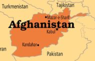 আফগানিস্তানে শিক্ষা মন্ত্রণালয়ের কার্যালয়ে হামলায় নিহত -১