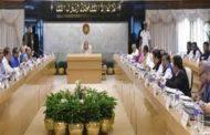 'জাতীয় ডিজিটাল কমার্স নীতিমালা, ২০১৮' এর খসড়া অনুমোদন