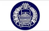 গাজীপুর ও রংপুর মহানগরীতে নতুন পুলিশ কমিশনার