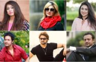 এবারের জাতীয় চলচ্চিত্র পুরস্কার অনুষ্ঠানে মঞ্চ মাতাবেন যারা