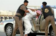 সৌদি আরবে তল্লাশি চৌকিতে গোলাগুলি বাংলাদেশিসহ ৪ জন নিহত