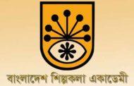 আগামীকাল ঢাকায় বাংলাদেশ-নেপাল সাংস্কৃতিক উৎসব