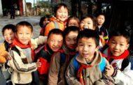 চীনের নাগরিকদের বেশি বেশি সন্তান নেয়ার অনুরোধ