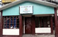নিরাপদ সড়ক আন্দোলনের নামে সাইন্সল্যাব পুলিশ বক্স ভাংচুর