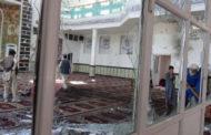 আফগানিস্তানে মসজিদে হামলায় ৩৯ জন নিহত