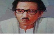 কবি সিকান্দার আবু জাফরের ৪৩তম প্রয়াণ দিবস আজ