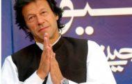বিশ্বে প্রথম কোনও ক্রিকেটার প্রধানমন্ত্রী হয়ে নজির গড়লেন ইমরান খান