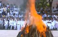 ভারতরত্ন অটল বিহারী বাজপেয়ীর শেষকৃত্য সম্পন্ন