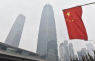 ৫ম বিশ্ব ইন্টারনেট সম্মেলন অনুষ্ঠিত হচ্ছে চীনে