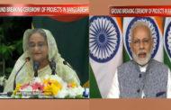 'বাংলাদেশ-ভারত ফ্রেন্ডশিপ পাইপলাইন'র নির্মাণ কাজের উদ্বোধন