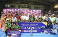 ভাসাভী স্কুল কাবাডি (বালক ও বালিকা) ২০১৮ এর ফাইনাল অনুষ্ঠিত