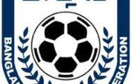 আজ থেকে বঙ্গবন্ধু জাতীয় গোল্ডকাপ ফুটবল টুর্নামেন্ট (অনূর্ধ্ব-১৭) শুরু