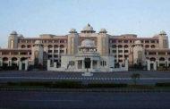পাক প্রধানমন্ত্রীর ভবনটি রূপ নিচ্ছে পূর্ণাঙ্গ বিশ্ববিদ্যালয়ে