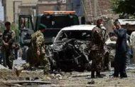 আফগানিস্তানে বোমা বিস্ফোরণে নিহত ৪