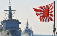 দক্ষিণ কোরিয়ায় শুরু হয়েছে আন্তর্জাতিক যুদ্ধজাহাজ প্রদর্শনী