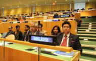 জাতিসংঘ মানবাধিকার কাউন্সিলের সদস্য নির্বাচিত হয়েছে বাংলাদেশ