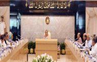 মন্ত্রিসভায় 'স্বর্ণ নীতিমালা-২০১৮' এর খসড়া চূড়ান্ত অনুমোদন