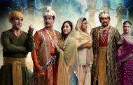 টিভিতে আসছে 'সম্রাট জাহাঙ্গীর'