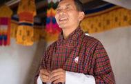 ময়মনসিংহ মেডিকেলের ছাত্র এখন ভুটানের প্রধানমন্ত্রী