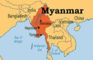 মিয়ানমারে সড়ক দুর্ঘটনায় ১৪জন নিহত