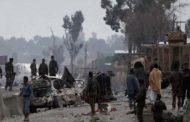 আফগানিস্তানে  তালেবানের হামলাঃ পুলিশ প্রধান নিহত, গভর্নর আহত