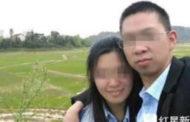 চীনে স্বামীর 'ভুয়া মৃত্যু'র খবরে দুই সন্তান নিয়ে স্ত্রীর আত্মহত্যা