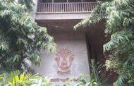 ভারতের সাংস্কৃতিক সম্প্রীতিতে রবীন্দ্র পুরস্কার পাচ্ছে ছায়ানট