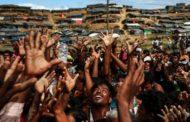মায়ানমারে এখনও চলছে গণহত্যা: জাতিসংঘের রিপোর্ট