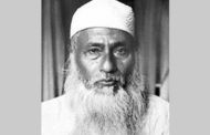 আগামীকাল মওলানা আবদুল হামিদ খান ভাসানীর ৪২তম মৃত্যুবার্ষিকী